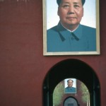 The Forbidden Palace in Chairman Mao's time.