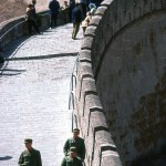 Part of the Great Wall of China.